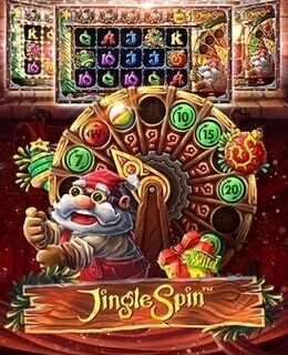 jingle-spin-list
